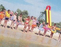 Детский лагерь «Искра»