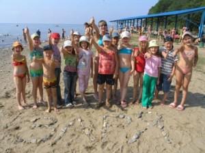 Детский лагерь в Туапсе «Заря»